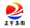 唐山辰日商贸有限公司的企业标志