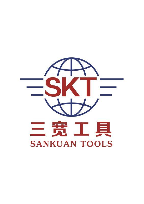 唐山书韵物流服务有限公司的企业标志