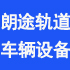 滦南中天房地产开发有限公司的企业标志